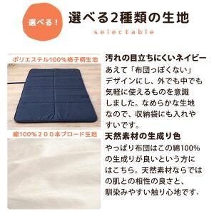 涼感敷きパッド