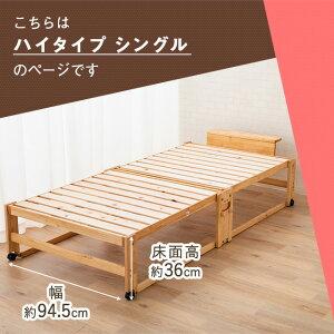 ヒノキ折りたたみベッドシングルサイズ日本製