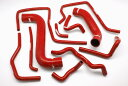 WRX GDA GDB EJ20 スバル インプレッサ Subaru IMPREZA シリコンラジエーター&ヒーターホース   赤