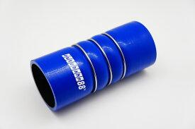 ステンレスリング付 強化 クッションホース 内径51mm 長160mm 青