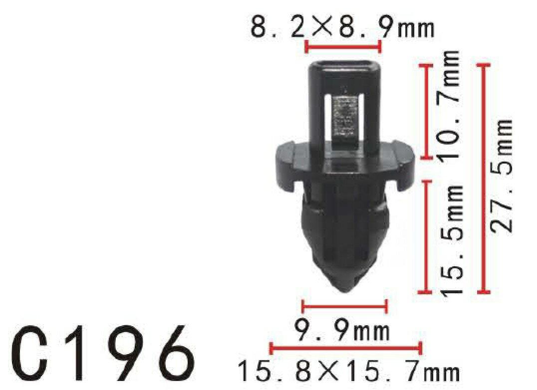 プッシュ リベット ホンダ系 バンパー用 PF-C196 10個