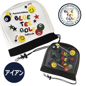 ブルーティーゴルフ アイアンカバー ヘッドカバー スマイル&ピンボール (IC-001) アイアンフード (メーカー取寄せ)
