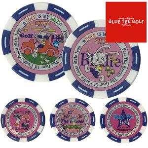 ブルーティーゴルフ ゴルフマーカー カジノチップマーカー(3個セット)カラー:ピンク【ゆうパケット発送OK】(メーカー取寄せ)