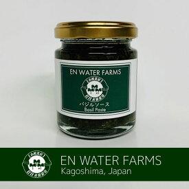 100%鹿児島県産バジル バジルソース(バジルペースト)120g 瓶詰め ジェノベーゼ 水耕栽培 フレッシュバジル 安心の国内生産