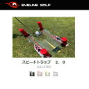 ゴルフスイング練習器 EYELINE GOLF アイラインゴルフ SPEED TRAP 2.0 スピードトラップ 2.0 ELG-ST02 【メーカー取寄】