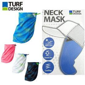 首の日焼け防止 ネックマスク ターフデザイン(TDNM-1970)UV 紫外線・日焼け防止 TURF DESIGN 【メール便対応】 ※メーカー取寄せ※