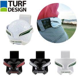 ターフデザイン ボールケース(TDBC-1672) ボールホルダー/ベルト装着タイプ(ゴルフボール1個用)【TURF DESIGN(ターフデザイン) 正規品】【メーカー取寄】