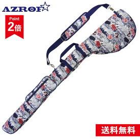 クラブケース AZROF アズロフ(AZ-CC01-62 アメコミネイビー)ソフトタイプ クラブバッグ メンズ レディース