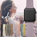 アップルウォッチ バンド 女性 レディース ベルト 革 レザー apple watch 6 SE 38mm 40mm 44mm 42mm おしゃれ かわい…