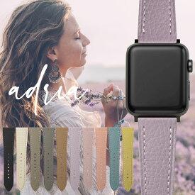 アップルウォッチ バンド 女性 レディース ベルト 革 レザー apple watch 6 SE 38mm 40mm 44mm 42mm おしゃれ かわいい ブランド イタリアンレザー 可愛い ニュアンスカラー くすみ 30日間返品保証
