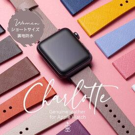 Apple Watch 6 SE バンド レザー アップルウォッチ バンド 女性 レディース ベルト 革 レザー 防水 apple watch 5/4/3/2/1 38mm 40mm 44mm 42mm おしゃれ かわいい ブランド applewatch