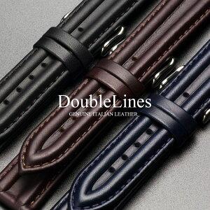 EMPIREDoubleLines(ダブルライン)イタリアンレザー腕時計ベルトバンド時計ベルト腕時計ベルト18mm20mm