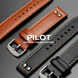 EMPIREPILOT(パイロット)イタリアンレザー腕時計ベルトバンド時計ベルト腕時計ベルト20mm22mm