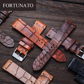 時計 ベルト 腕時計 バンド FORTUNATO フォルトゥナート Croco イタリアンレザー クロコ 型押し 革 メンズ 18mm 19mm 20mm 21mm 22mm 24mm イージークリック
