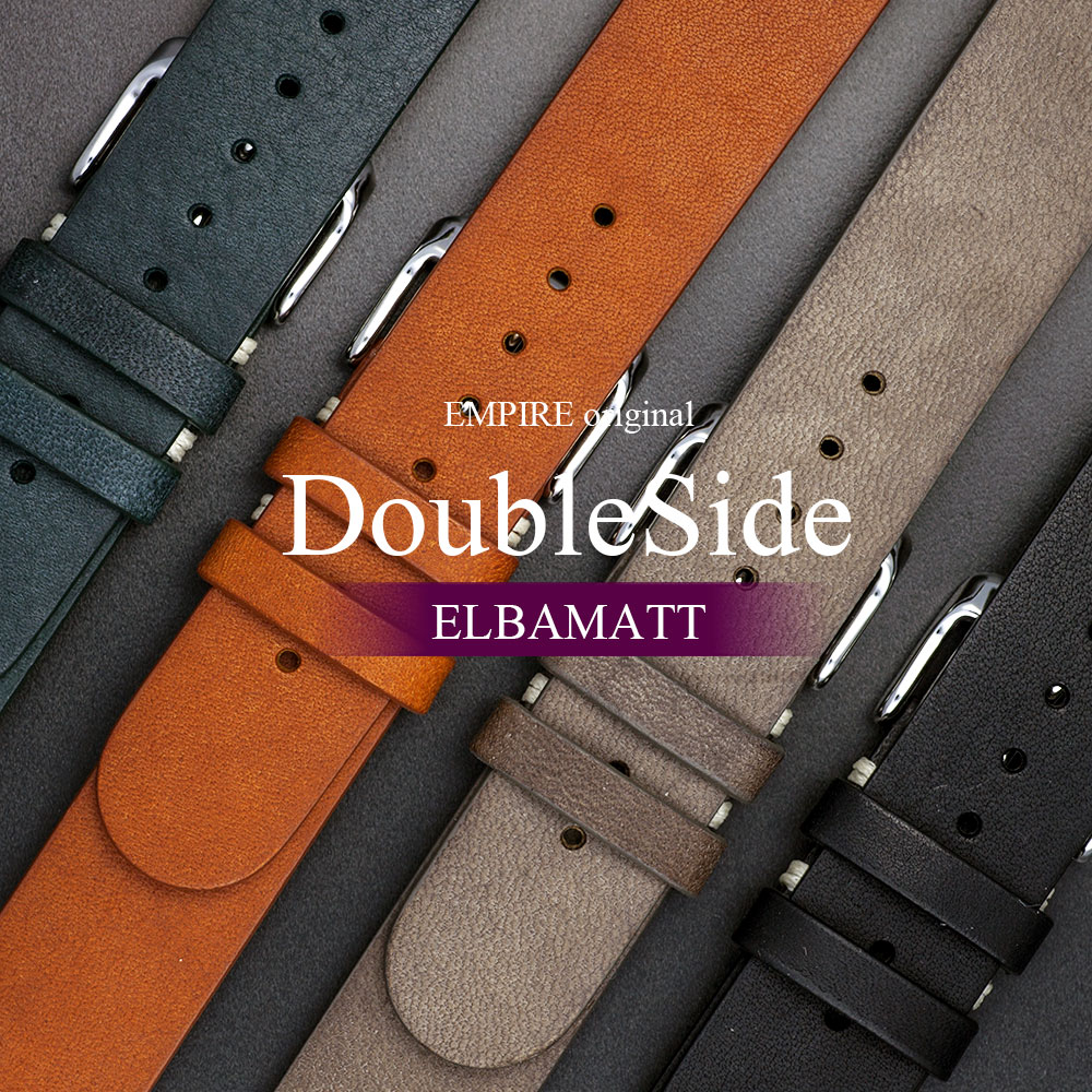 イタリアンレザーで時計がもっとオシャレに! EMPIRE オリジナル ダブルサイド エルバマット 時計 ベルト 本革 イージークリック 腕時計 バンド 20mm