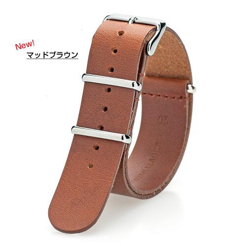 EMPIRENATOベルト時計バンド本革イタリアンレザー腕時計ベルト時計ベルト腕時計ベルト革18mm20mm22mmダニエルウェリントンやクルースにも