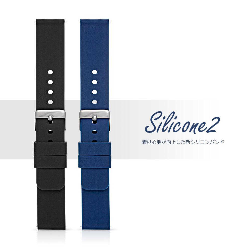 時計 ベルト 腕時計 バンド EMPIRE シリコン ラバー イージークリック 時計ベルト 腕時計ベルト シリコンバンド シリコンベルト 18mm 20mm 22mm