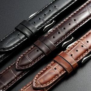 EMPIREShinyCroco(シャイニー・クロコ)時計ベルトイタリアンレザー本革バンド18mm20mm22mmイージークリック腕時計ベルト時計ベルト腕時計ベルト革