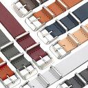 EMPIRE NATO ベルト 時計 バンド 本革 イタリアンレザー 腕時計 ベルト 時計ベルト 腕時計ベルト 革 18mm 20mm 22mm