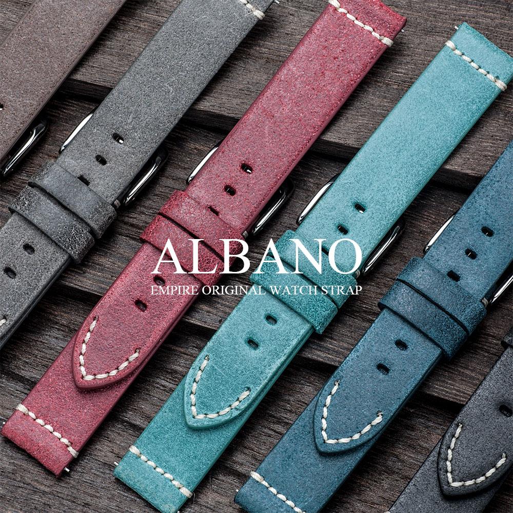 時計 ベルト 腕時計 バンド EMPIRE ALBANO アルバーノ 時計 ベルト イタリアンレザー 18mm 20mm 22mm 替えベルト 交換 メンズ レディース 高級 革バンド イージークリック 時計ベルト 腕時計ベルト 革