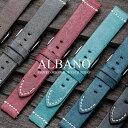 時計 ベルト 腕時計 バンド EMPIRE ALBANO アルバーノ 時計 ベルト イタリアンレザー 18mm 20mm 22mm 替えベルト 交換…