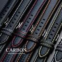 時計 ベルト 18mm 20mm 22mm EMPIRE CARBON カーボン イタリアンレザー 本革 イージークリック 腕時計 バンド