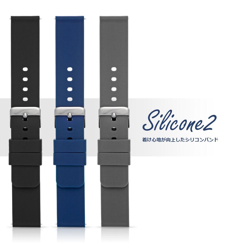 時計 ベルト シリコン 腕時計 バンド EMPIRE ラバー イージークリック 時計ベルト 腕時計ベルト シリコンバンド シリコンベルト 18mm 20mm 22mm