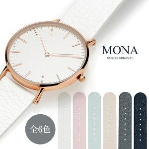時計ベルト腕時計バンドEMPIREMONAレディース18mm