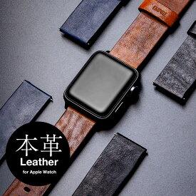 アップルウォッチ バンド ベルト レザー 革 apple watch series 6,SE,5,4,3,2,1 38mm 40mm 42mm 44mm イタリアンレザー 本革 EMPIRE