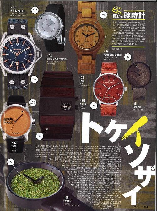FORTUNATOフォルトゥナートConcise(コンサイス)Collectionメンズ腕時計44mmレザーダイヤルライトブラウン/シルバー【OCEANS2月号掲載モデル】
