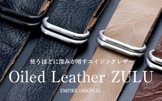 時計 ベルト 腕時計 バンド EMPIRE オイルド イタリアンレザー カーフ ZULU ミリタリー 本革 NATO ストラップ 18mm 20mm 22mm 時計ベルト 腕時計ベルト 革