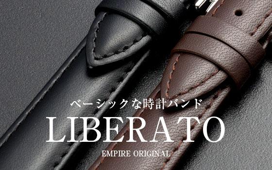 時計 ベルト 腕時計 バンド 16mm 18mm 20mm 22mm EMPIRE LIBERATO リベラート レザー イージークリック 時計ベルト 腕時計ベルト 替えベルト 交換 革バンド 本革