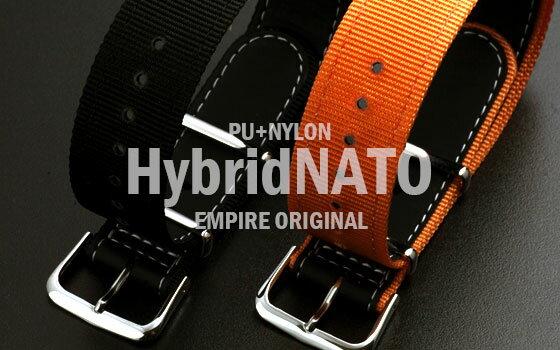EMPIRE HYBRID NATO(ハイブリッド・ナトー) 時計 ベルト カーフ スプリット PU ナイロン NATO ミリタリー バンド ストラップ 18mm 20mm 22mm 腕時計 ベルト 時計ベルト 腕時計ベルト