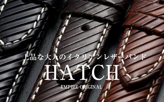 時計 ベルト 腕時計 バンド 18mm 20mm EMPIRE HATCH ハッチ イタリアンレザー イージークリック 時計ベルト 腕時計ベルト 替えベルト 交換 革バンド 本革