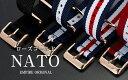 EMPIRE ローズゴールド尾錠 時計 ベルト バンド NATO 着け心地良 しなやかで肌触りのよい高密度ナイロン 腕時計 ベルト 時計ベルト 腕時計ベルト 1...