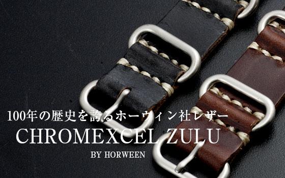 EMPIRE ホーウィン クロムエクセル レザー ZULU ミリタリー 本革 腕時計 ベルト 腕時計 ベルト 時計ベルト 腕時計ベルト 革 バンド NATO ストラップ 18mm 20mm 22mm