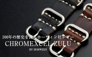 EMPIREホーウィンクロムエクセルレザーZULU本革腕時計ベルトバンドストラップ18mm20mm22mm