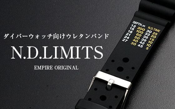 EMPIRE N.D.LIMITS ダイバー 時計 ウレタンバンド 腕時計 ベルト 時計ベルト 腕時計ベルト ブラック 20mm 22mm