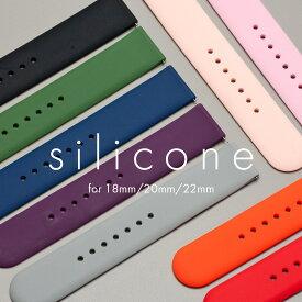 時計ベルト シリコン ラバー 18mm 20mm 22mm イージークリック 腕時計交換ベルト 時計バンド