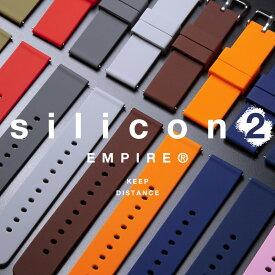 時計ベルト シリコン ラバー 18mm 20mm 22mm EMPIRE イージークリック 腕時計交換ベルト メンズ レディース