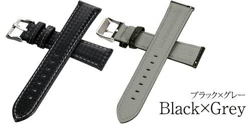 EMPIREワンタッチで簡単装着!スライド式バネ棒加工付イタリアンレザーカーボン時計ベルト18mm/20mm/22mm