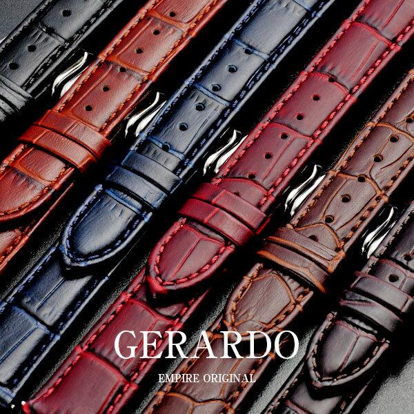 時計 ベルト 腕時計 バンド 18mm 20mm EMPIRE GERARDO ジェラルド イタリアンレザー 時計 ベルト クロコ 本革 バンド ダニエルウェリントン オメガ セイコーにも イージークリック 腕時計 ベルト 革