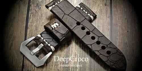 EMPIREDeepCroco(ディープ・クロコ)時計ベルトパネライ向けハンドメイドイタリアンレザー本革バンド22mm24mm