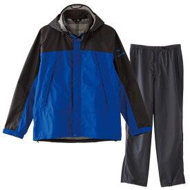 【送料無料】ミズノ mizuno ベルグテックEX ストームセイバーV レインスーツ A2JG4A01 25:ブルー メンズ レインウェア 雨具