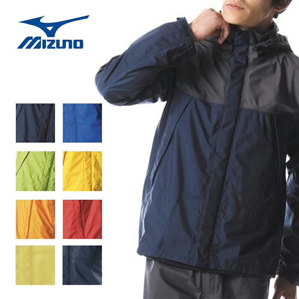 送料無料!ミズノ mizuno ベルグテックEXストームセイバーVI レインスーツ(メンズ) A2MG8A01レインウェア上下 雨具富士登山にも最適!