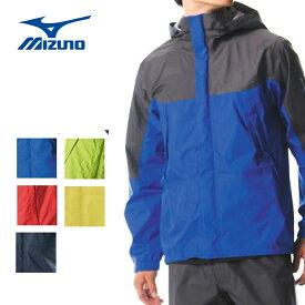 送料込み ミズノ mizuno ベルグテックEXストームセイバーVI レインスーツ(メンズ) A2MG8A01レインウェア上下 雨具富士登山にも最適!