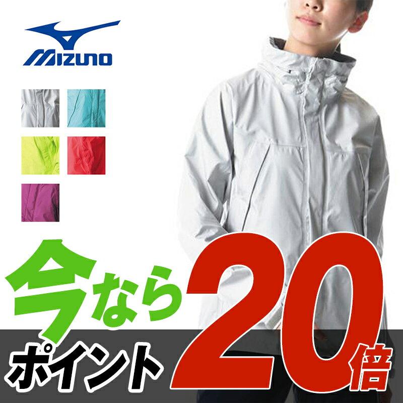 ポイント20倍!送料無料!ミズノ mizuno ベルグテックEXストームセイバーVI レインスーツ(レディース) A2MG8C01レインウェア上下 雨具富士登山にも最適!