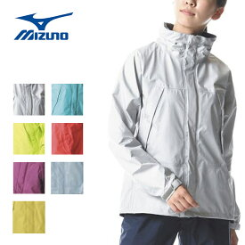 送料無料!ミズノ mizuno ベルグテックEXストームセイバーVI レインスーツ(レディース) A2MG8C01レインウェア上下 雨具富士登山にも最適!