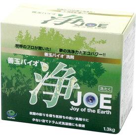 善玉バイオ洗剤浄 JOE 1.3kg