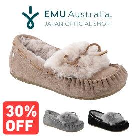 【限定特価 30%OFF】【公式】EMU Australia エミュ Amity Cuff モカシン シープスキン ムートン レディース メンズ 送料無料